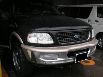 Ford expedition cd hid for Garage ford belley 01